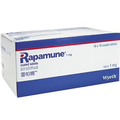 Рапамун 1 мг