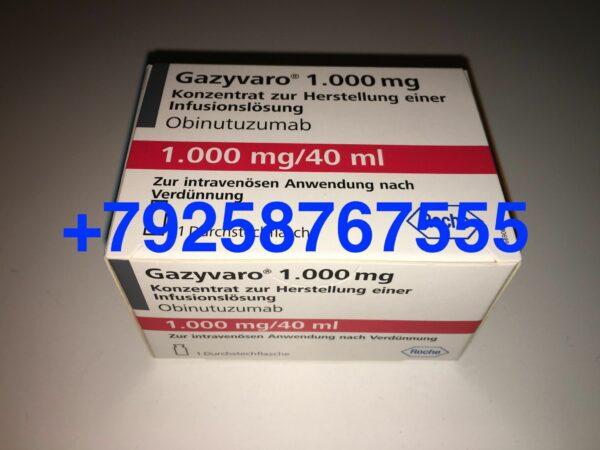 gazyvaro фото