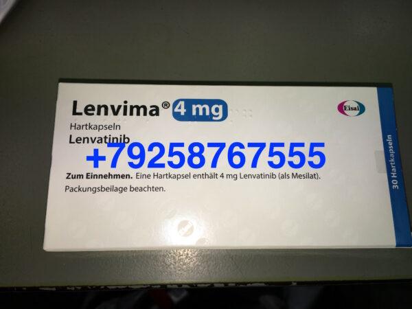 Ленвима 4 мг (Ленватиниб)