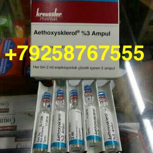 Этоксисклерол 3 (Aethoxysklerol 3%)
