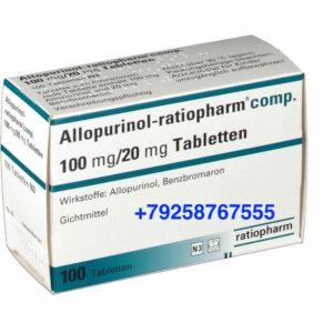 Аллопуринол 100 мг