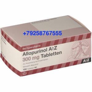 Аллопуринол 300 мг
