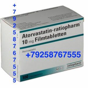 Аторвастатин 10 мг фото