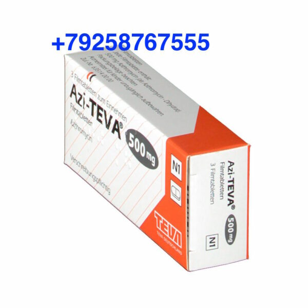 Азитромицин 500 мг