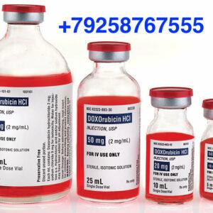 Доксорубицин 20 мг