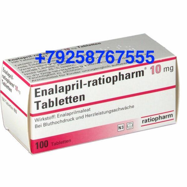 Эналаприл 10 мг