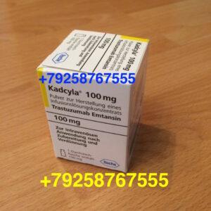 Кадсила 100 мг