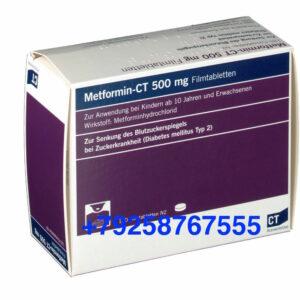 Метформин 500