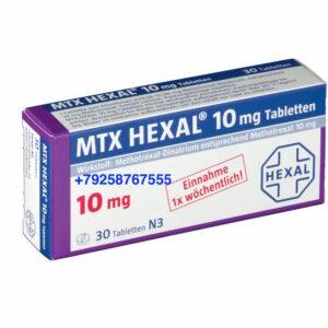 Метотрексат таблетки 10 мг
