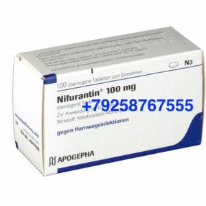Нифурантин (nifurantin)