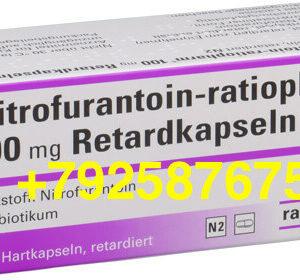 Нитрофурантоин 100