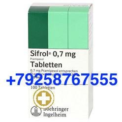 Сифрол 0.7 мг