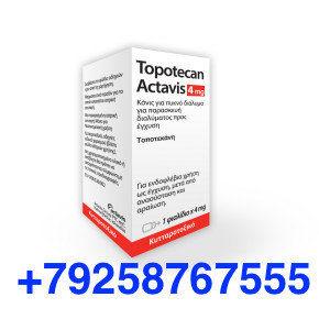 Топотекан 4 мг