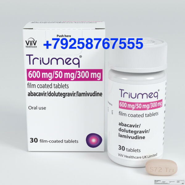 Триумек (Triumeq)
