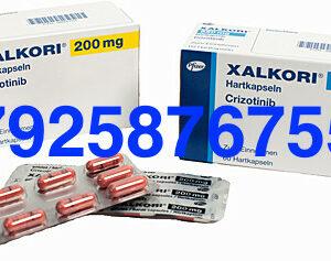 Ксалкори 200 мг