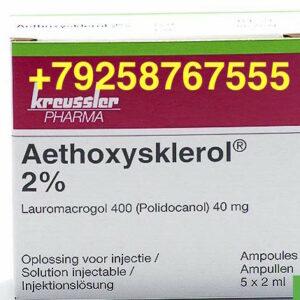 Препарат Этоксисклерол