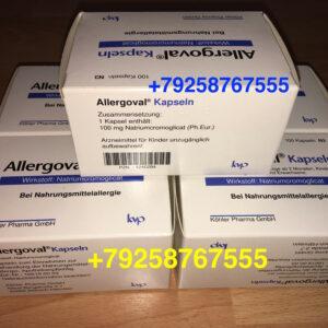 Аллерговал (Allergoval)