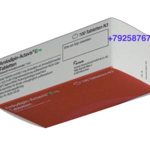 Амлодипин 5 мг
