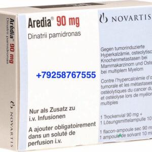 Аредиа 90 мг