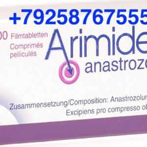 Аримидекс фото
