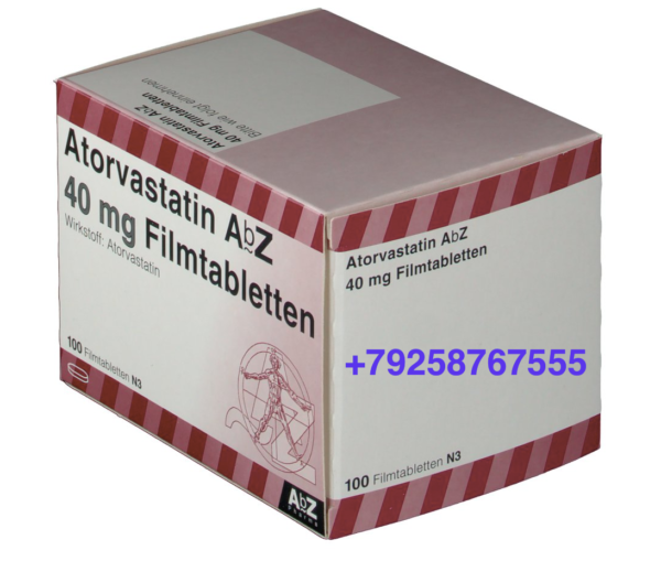 Аторвастатин 40 мг