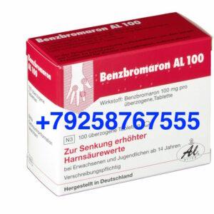 Benzbromaron фото
