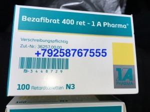 Безафибрат (bezafibrat 400)