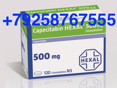 Капецитабин 500 мг фото