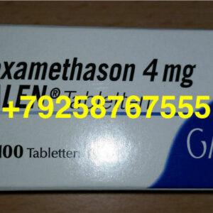 Дексаметазон 4 мг (dexamethason 4 mg)