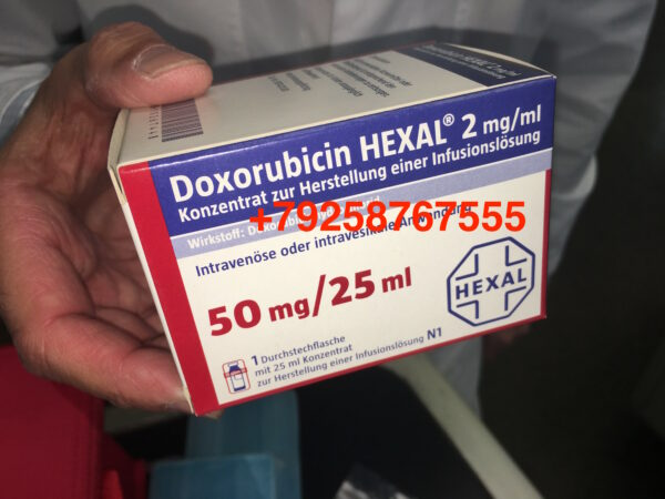 Доксорубицин 50 мг