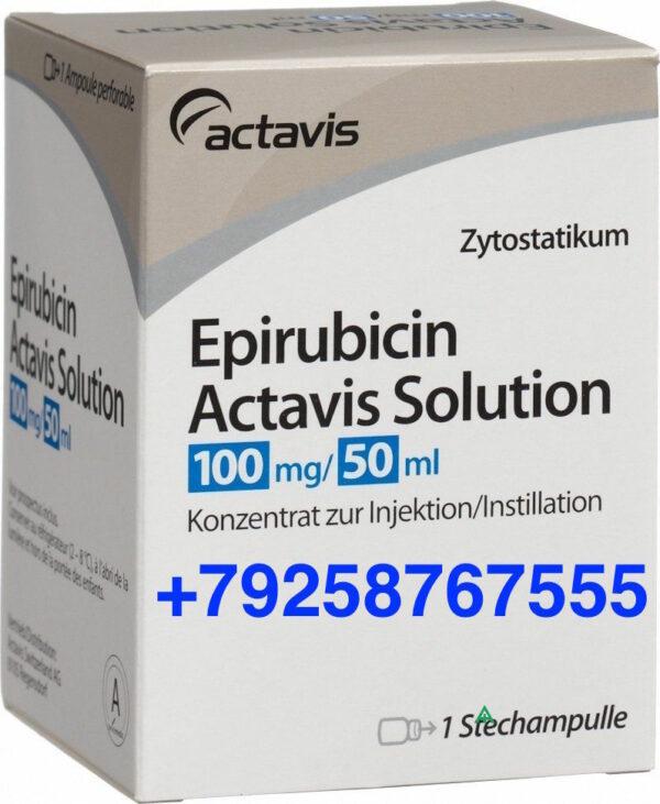 Эпирубицин 100 мг (epirubicin 100 mg)