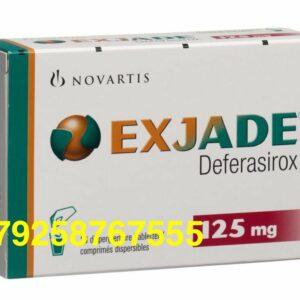 Exjade 125 mg фото