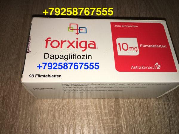 Форксига 10 мг