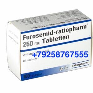 Фуросемид 250 мг (furosemid 250 mg)