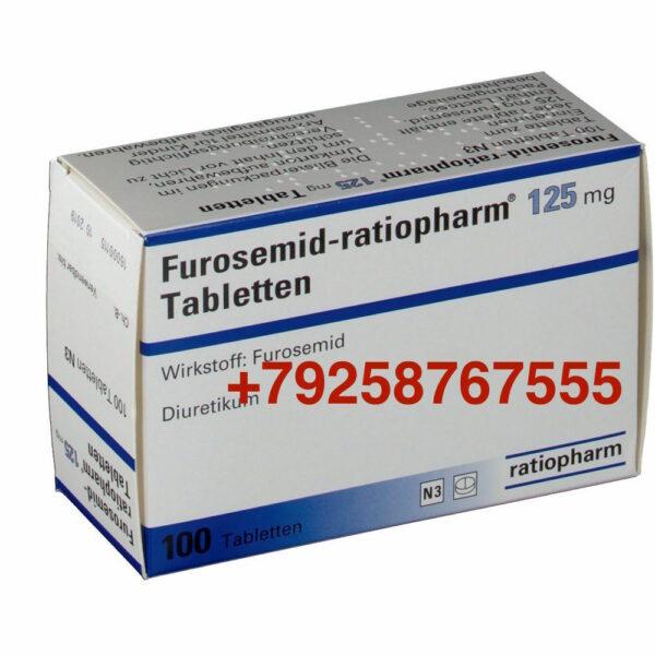 Фуросемид 125 мг (furosemid)