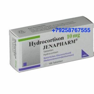 Гидрокортизон 10 мг таблетки