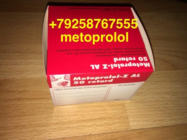 Метопролол 50 мг
