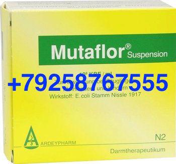 Mutaflor suspension фото