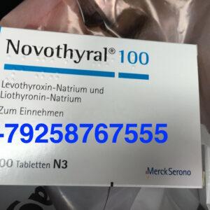 Новотирал 100 мг