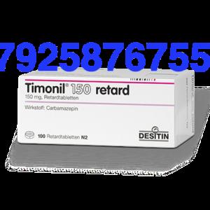 Тимонил 150 ретард