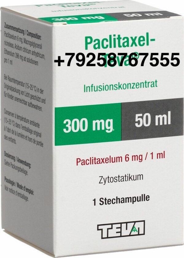 Паклитаксел 300 мг