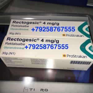 Ректогезик