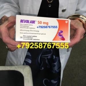 Револейд 50 мг