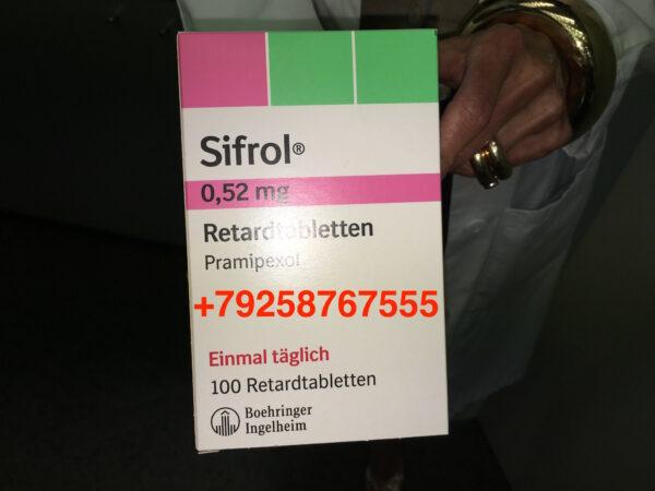 Сифрол 0.52 мг