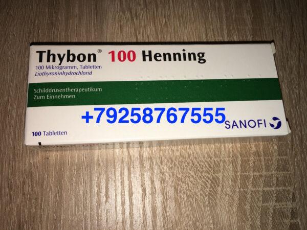 Тибон 100 мг