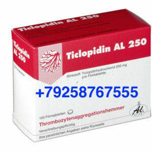 Тиклопидин (ticlopidin)
