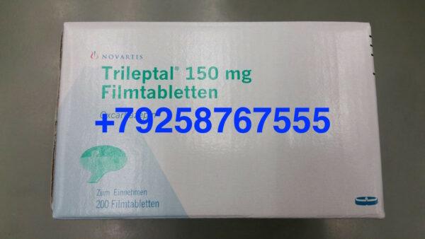 Трилептал 150 мг