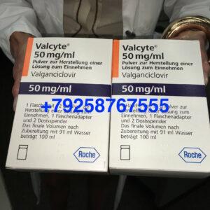 Вальцит (Valcyte 50 mg)