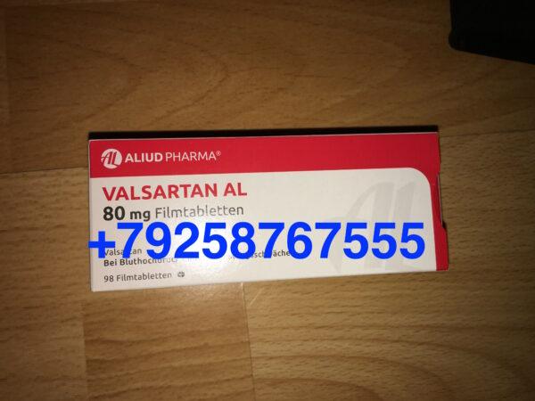 Валсартан 80 мг