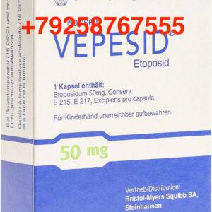 Вепезид 50 мг фото